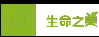 武汉生命之美科技有限公司